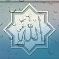 Islam-kaligrafija-Allah