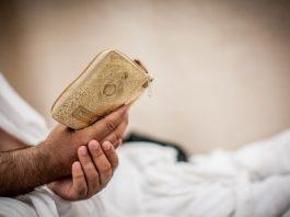 Čitanje Kur'ana