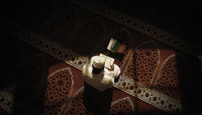 Ucenje Kur'ana