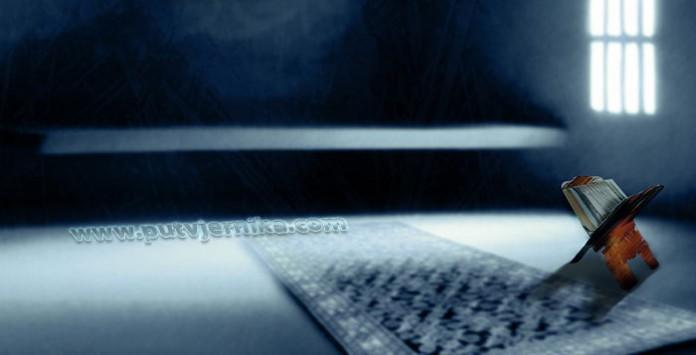 Lejletu Kadr, zadnja trecina ramazana
