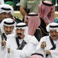 Porodica Saud