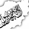 Zastava Islamskog Emirata Afganistana