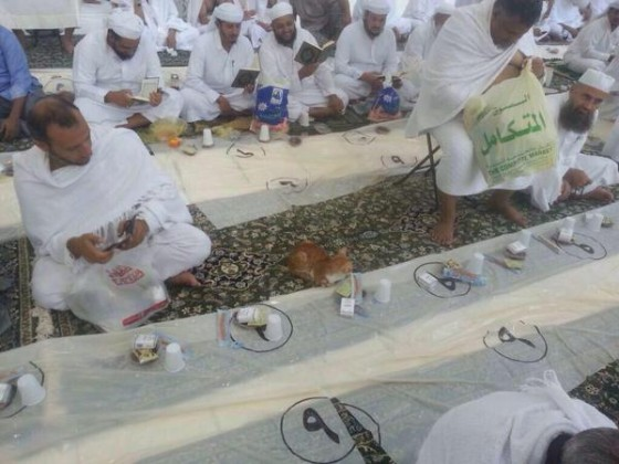 Macka ceka iftar u Mesdzidu Haramu