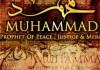 Muhammed-alejhisselam