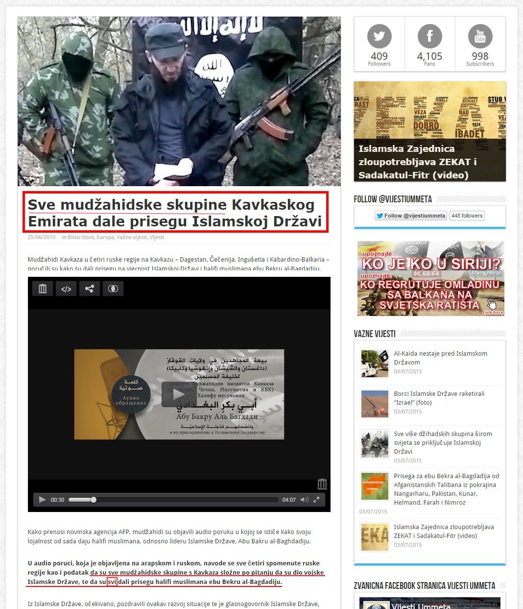 Propagandna laž da su sve mudžahidske skupine dale prisegu vodji IDIŠ-a