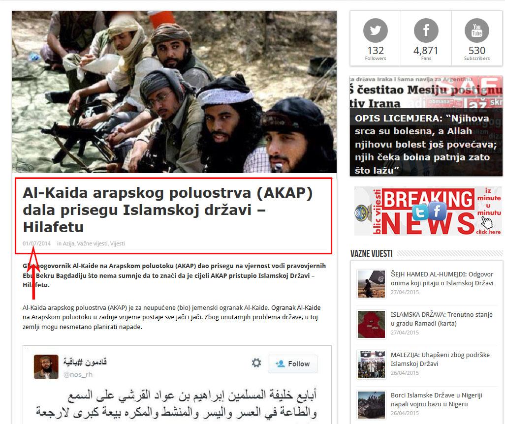 Prva lažna objava IDIŠ-ovog medija na bosanskom jeziku o AKAP-ovoj prisegi IDIŠ-u