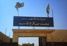 Šerijatska sudnica u Sarmadi