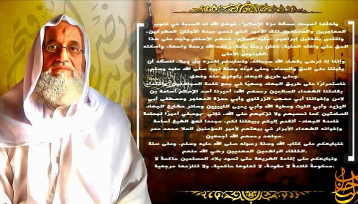 Ajman al Zavahiri