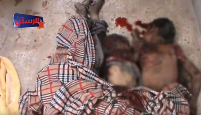 djeca ubijena u ruskim zracnim udarima 700