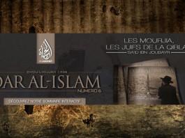 Dar al islam magazine