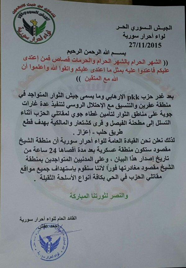 Liva Ahrar Syria