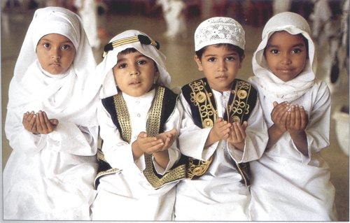 Nadjevanje islamskih imena