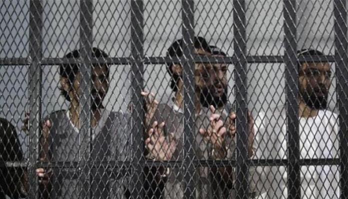 Zatvorenici u saudijskim zatvorima