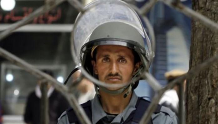 Afganistanski policajac