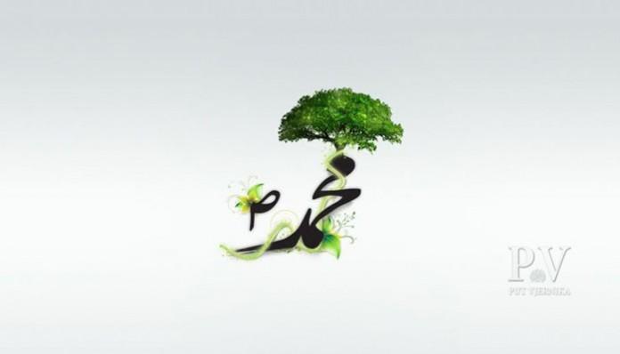 Poslanik Muhammed