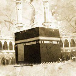 Vrijednost vjerskog znanja i njegovih nosilaca