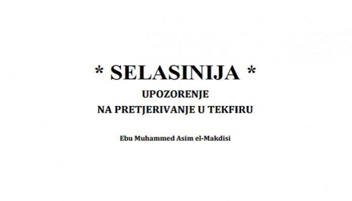 Selasinija download