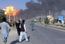 Bombaški napad u Kabulu