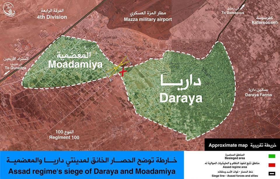 Daraja-Mudejmija2