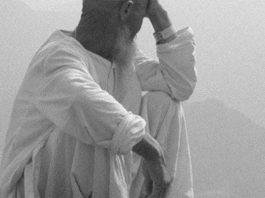 Ramazan, samoobračun u islamu