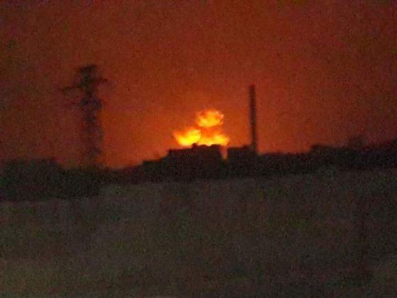Fotografija mjesta eksplozije sa udaljenosti od oko 10 km