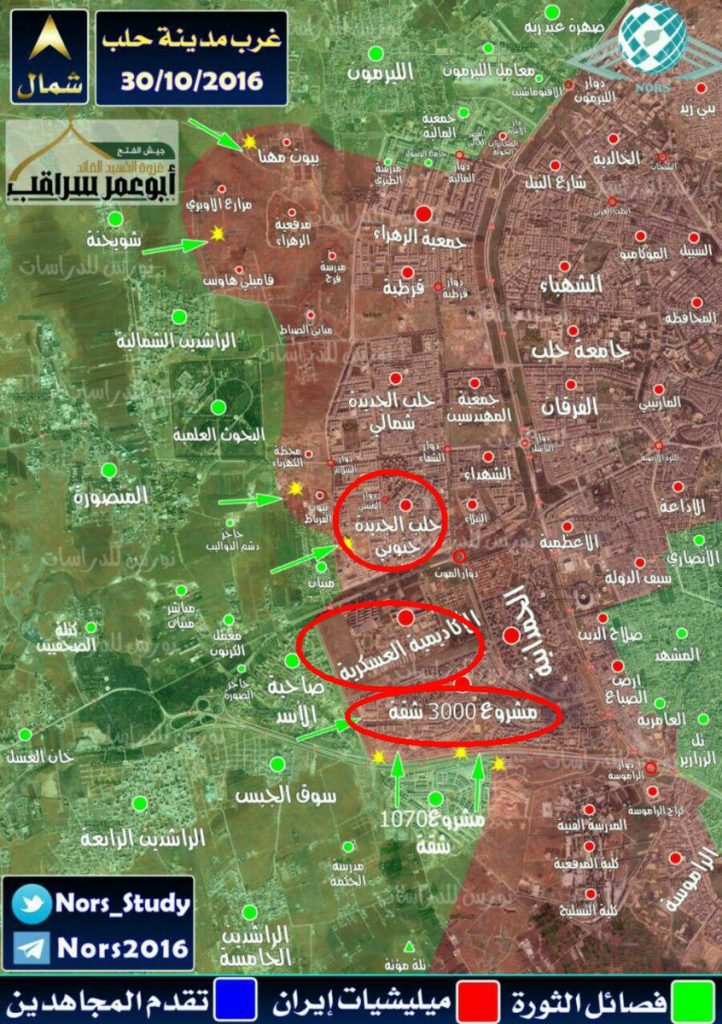 Druga faza ofanzive na Halep