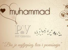 Poslanikovi as sunneti, Muhammed alejhi selam