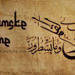 islamske teme featured