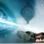 Kaba Mushaf Kuran tewhid