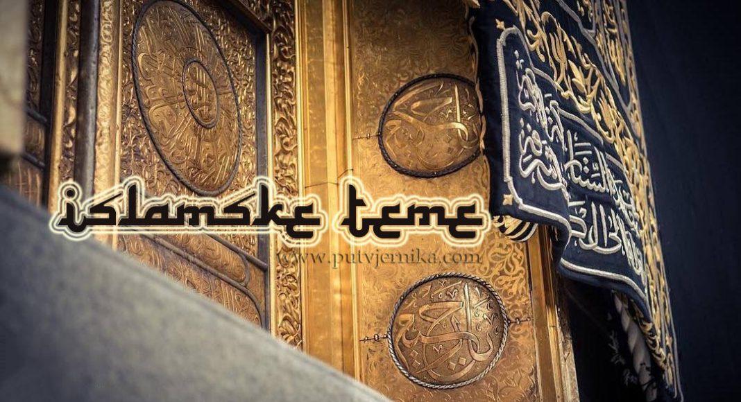 islamske teme vrata