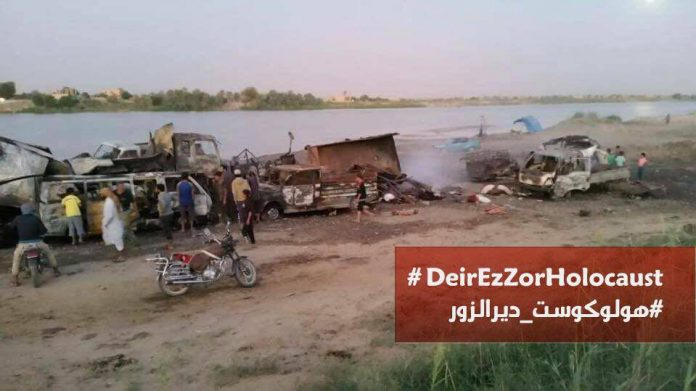 Masakr u Deir Zuru