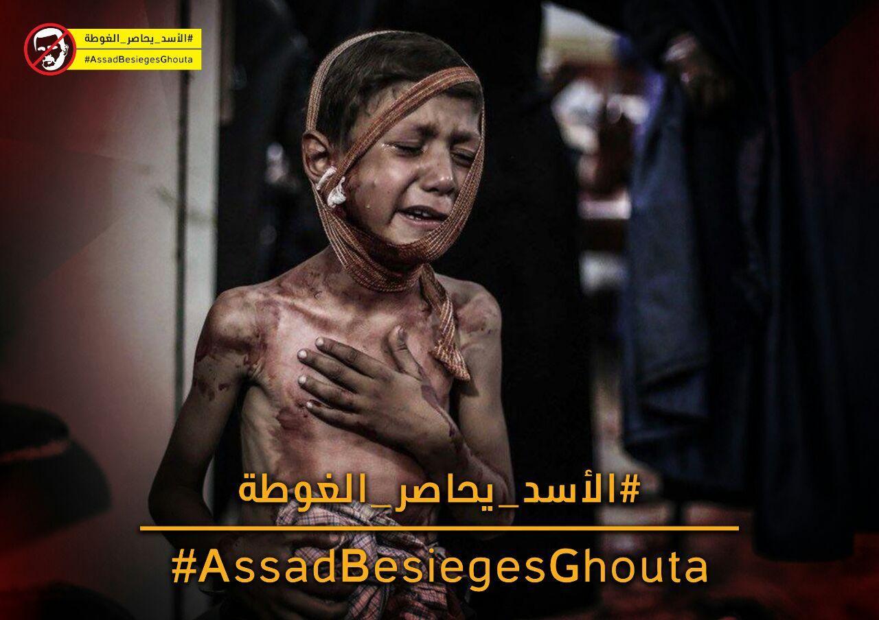 Istočna Guta, genocid protiv muslimana