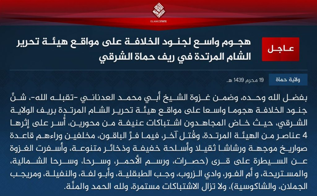 IDIS-zvanicna-potvrda-napada-na-HTS