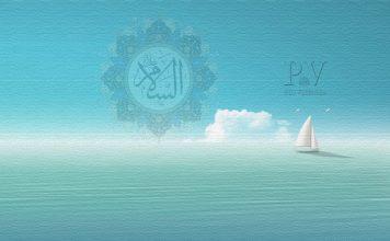 islam blue sea