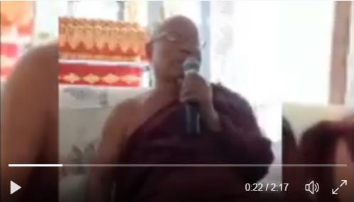 budizam terorizam