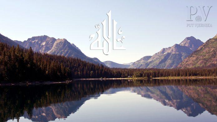 pv islam lake