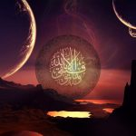 islam sky night