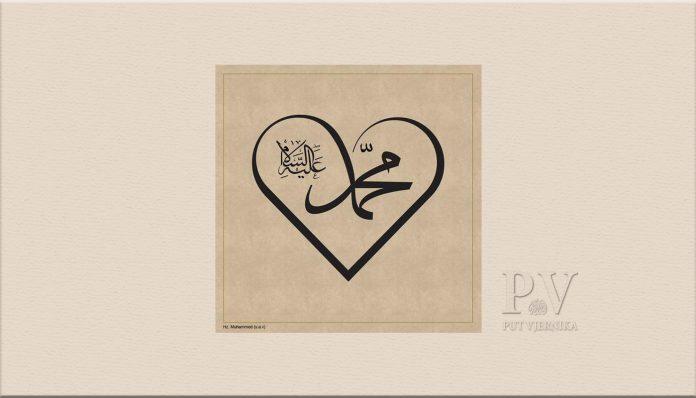 islam pv art wall muhammed saws