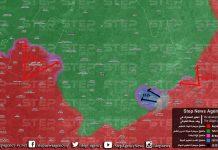 Ofanziva šiitsko-režimskih i IDIŠ-ovih snaga na sjeveroistoku Hame