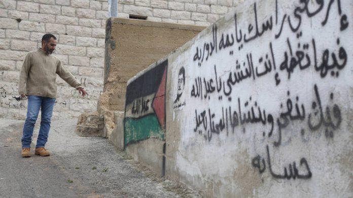 'Izraelska vojska ubija našu djecu, a, osim toga, od nas traži naknadu', rekao je Iyad Guneymat, otac ubijenogAnadolija