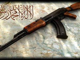 dzihad, mudzahid, zastava, puska