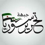 Oslobodilački front Sirije