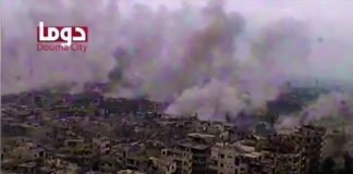 Bombardovanje Istočne Gute