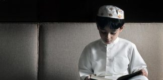 Muslimansko dijete