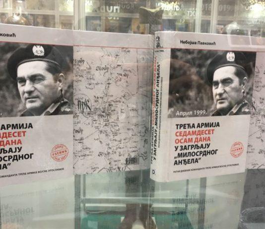 """Knjiga Nebojše Pavkovića """"Treća armija sedamdeset osam dana u zagrljaju 'Milosrdnog anđela"""" na Beogradskom sajmu knjiga"""
